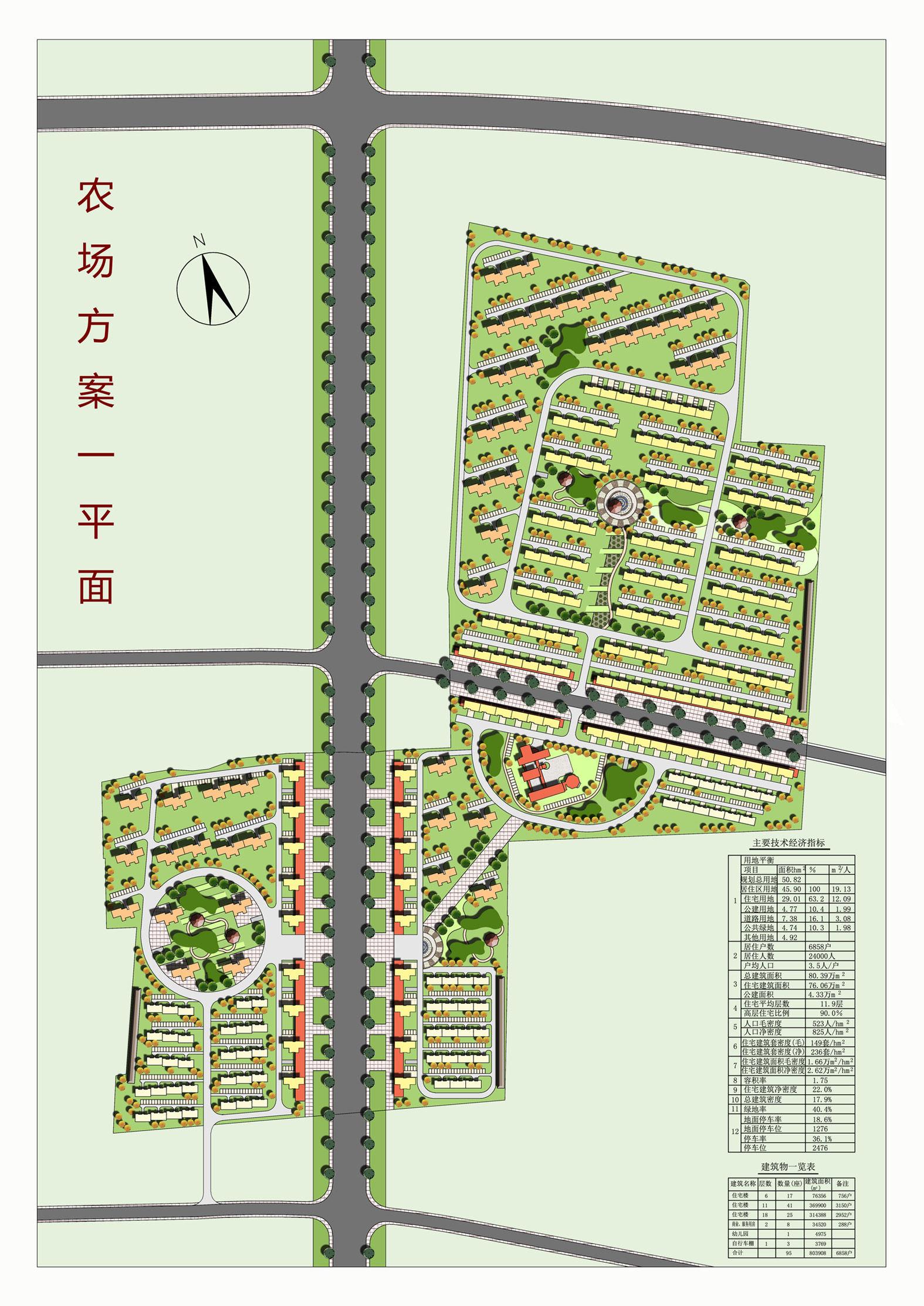 红动中国设计空间 居住小区平面效果图 住宅小区平面布置效果图图片