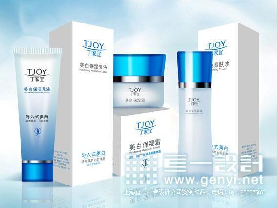 化妆品瓶体设计,化妆品外包装设计,化妆品logo设计