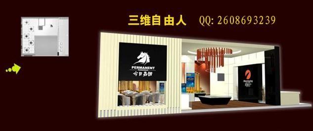 房交会展厅1案例图片-店面设计-空间设计