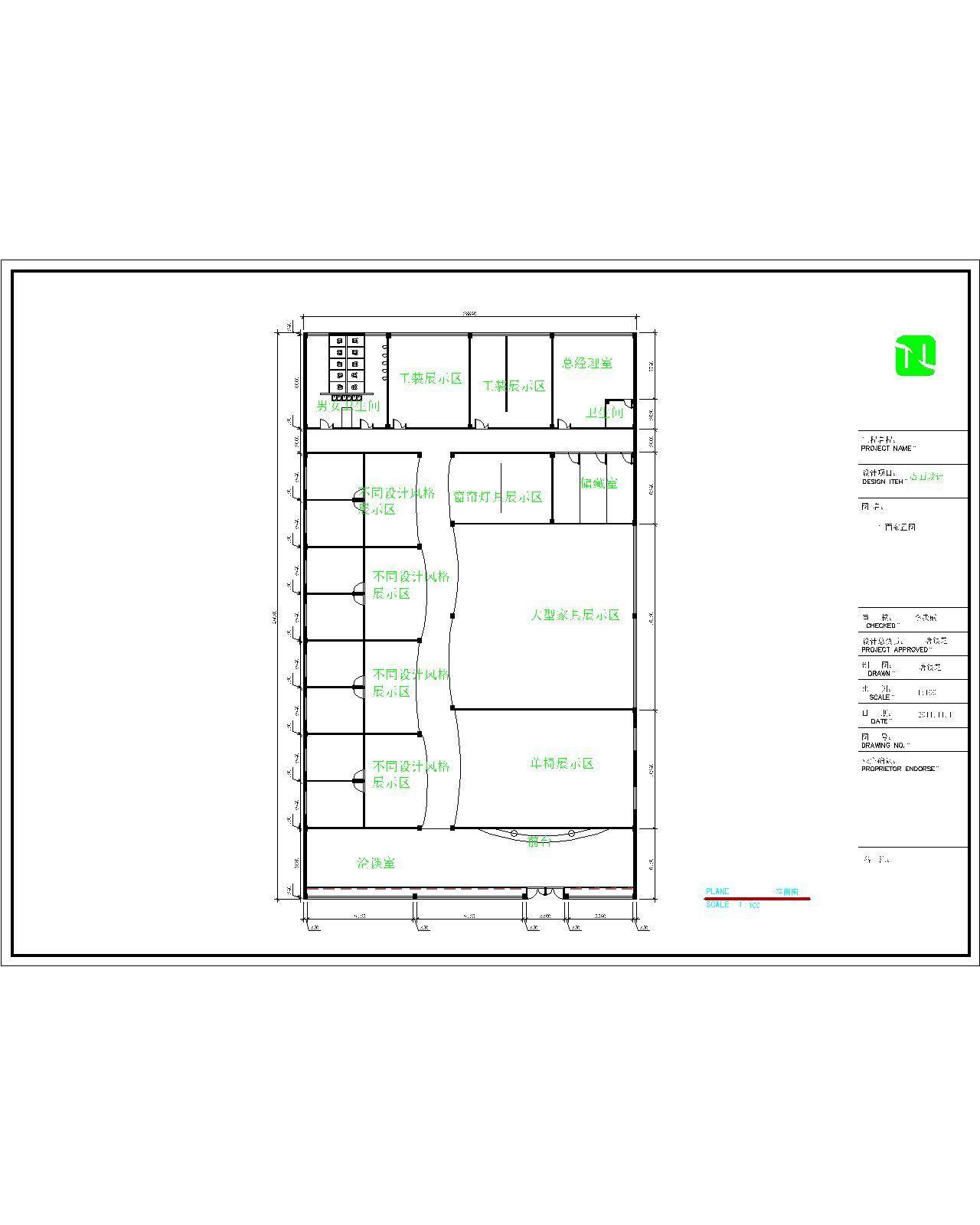 家居店面平面图2