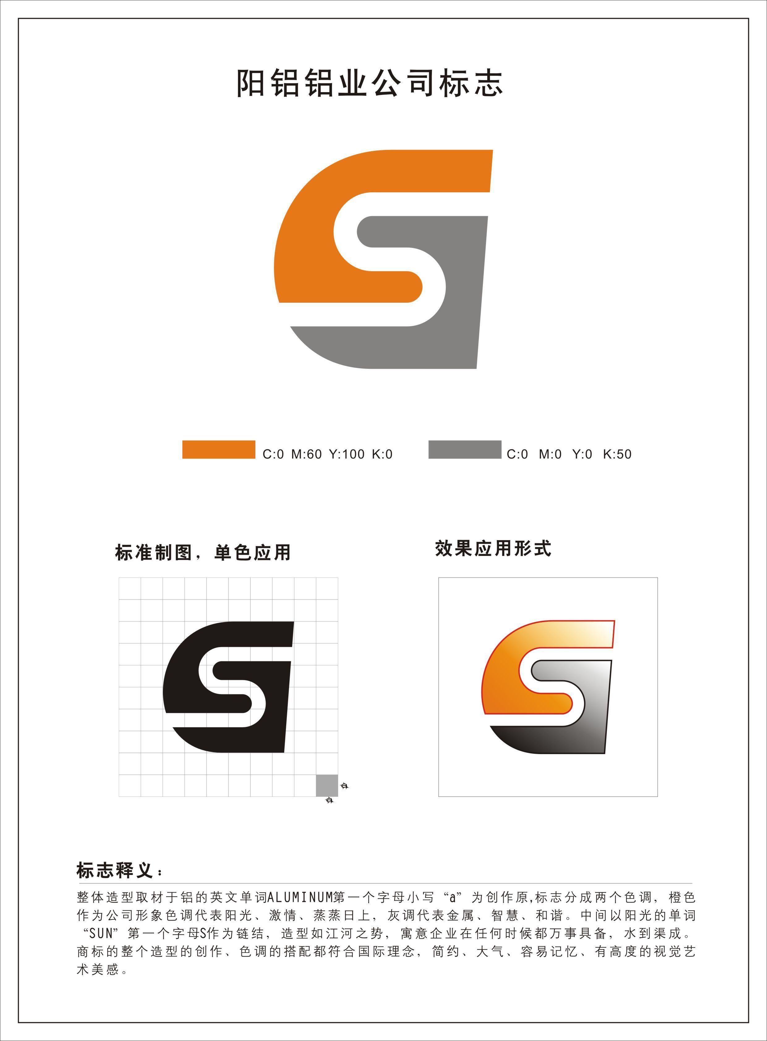 开平logo设计│开平商标设计│开平标志设计│开平品牌设计