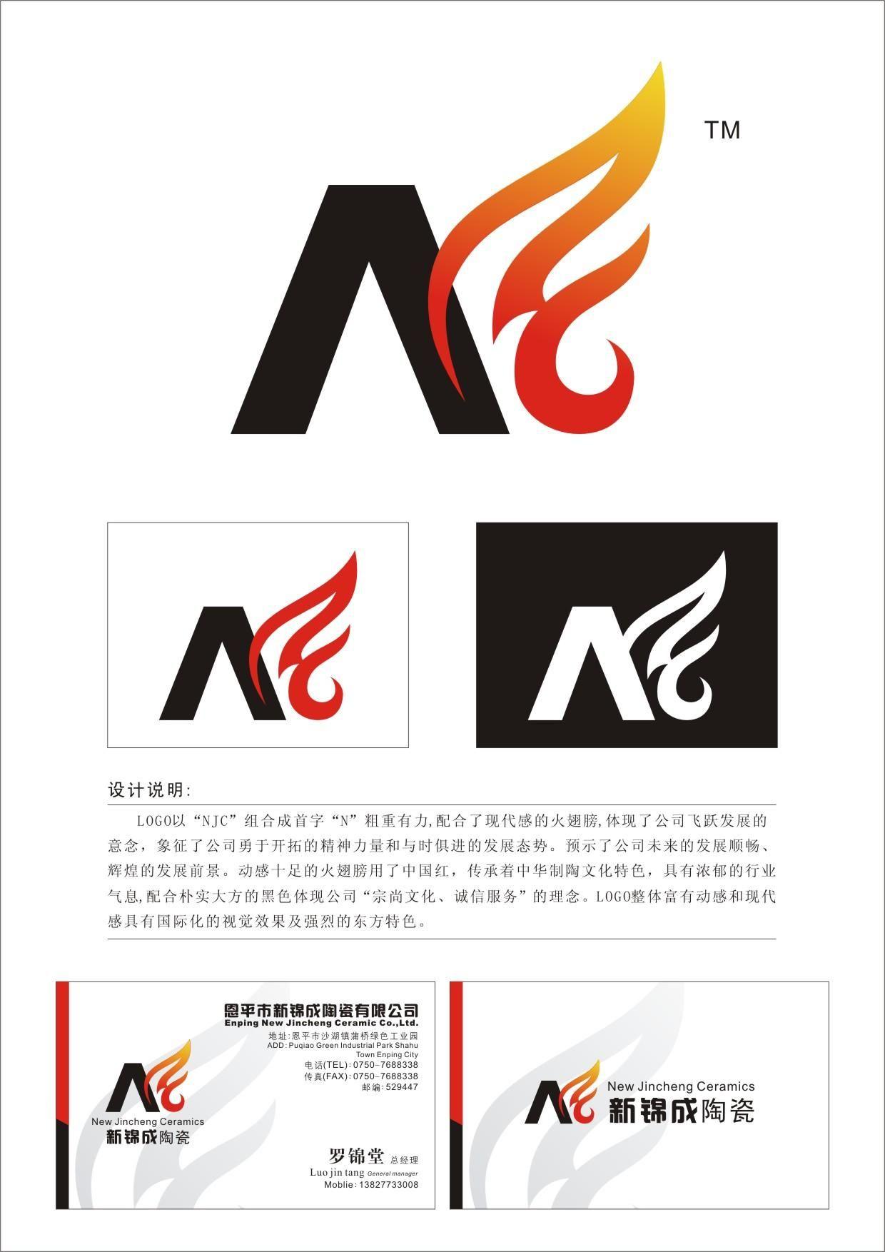 河源logo设计│河源商标设计│河源标志设计│河源品牌设计