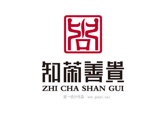 餐饮标志设计,餐饮店LOGO设计,上海餐饮标志设计公司 公司标志设