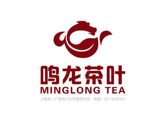 上海餐饮标志设计,餐饮店LOGO设计,餐饮标志设计公司,餐饮品牌