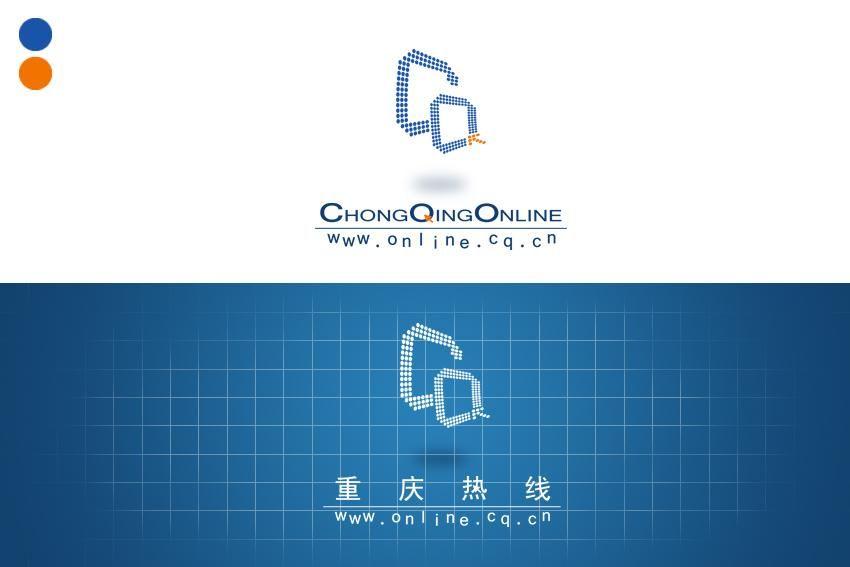 重庆热线-LOGO设计-创意时代 LOGO设计案例图片 设计师微创意平面