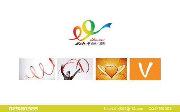 山东省22届运动会志愿者标志设计案例图片 设计师pinpai0533设计工