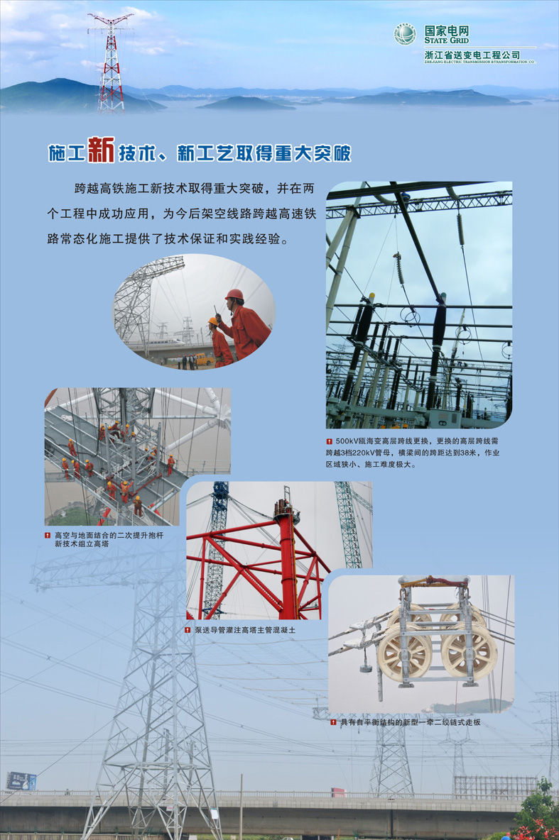 科技成果展案例图片 - 设计师307926403设计工作室的图片