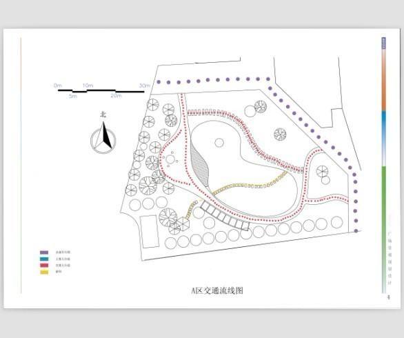 a区交通流线图