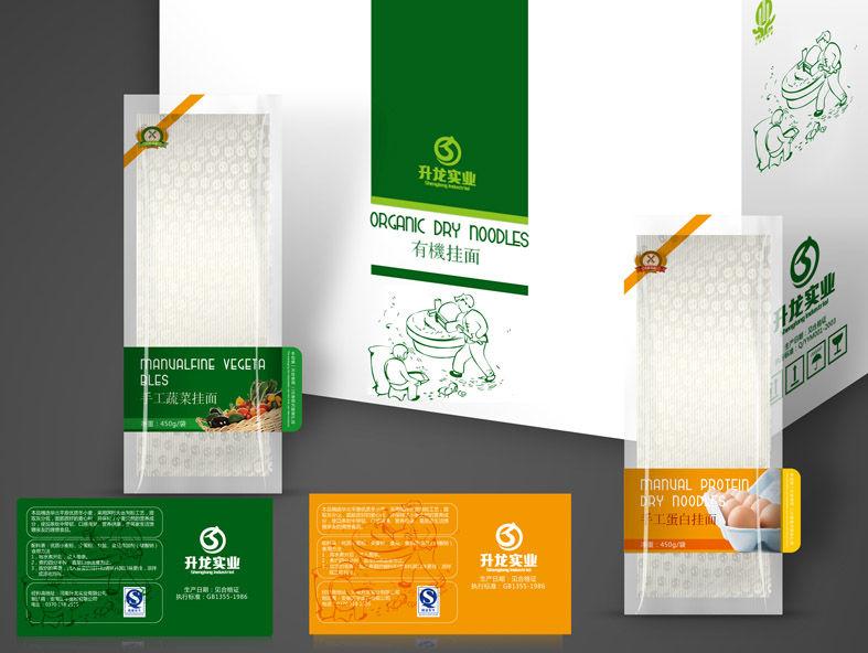 包装设计 食品包装设计