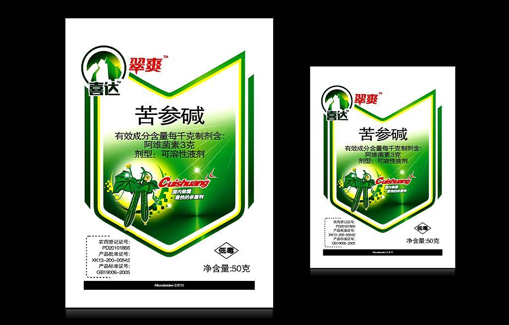 农资农药农化杀虫剂杀菌剂除草剂包装设计日常工作v农资ui图片