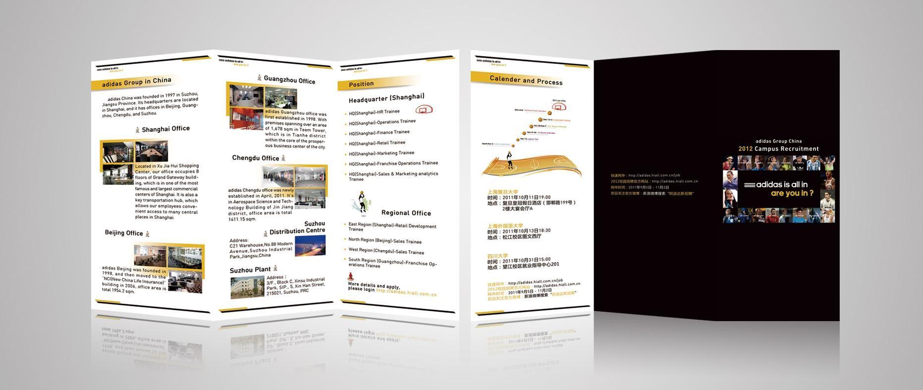 三折页效果图-流程图案例图片 设计师念念0518设计工作室的空间 红动