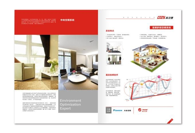 智能家居画册设计4案例图片 杭州无境广告公司的空间 红动中国设计空图片