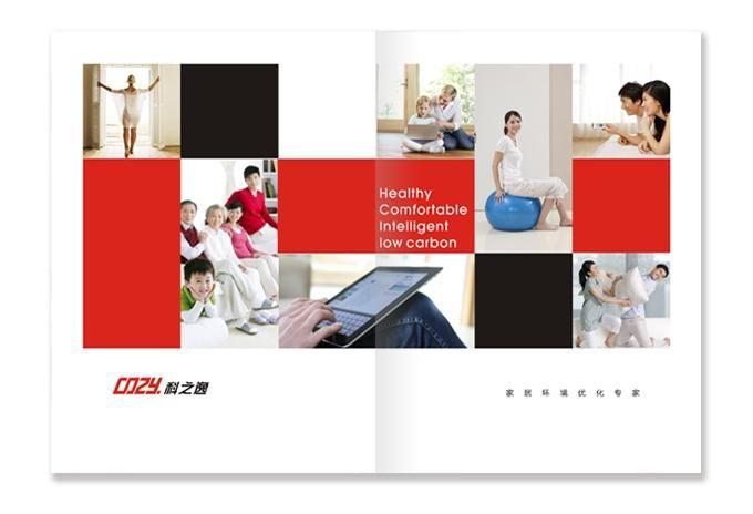 智能家居画册设计12案例图片 杭州无境广告公司的空间 红动中国设计图片