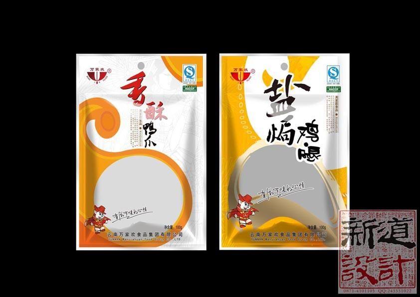 昆明平面设计公司 食品包装 滇红茶包装设计 昆明包装生产厂 绿茶包图片