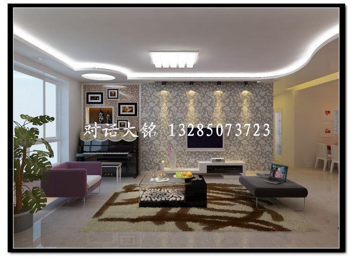 郑州室内装修设计图