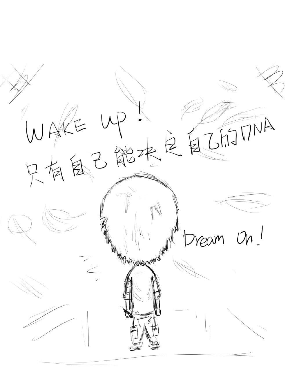 追梦的女孩子手绘