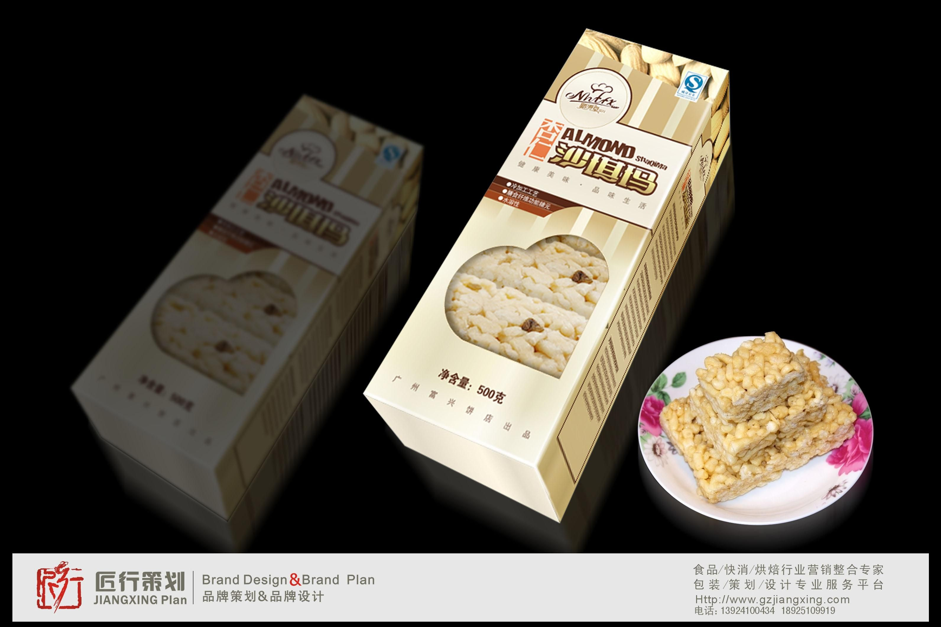 面包袋子包装设计