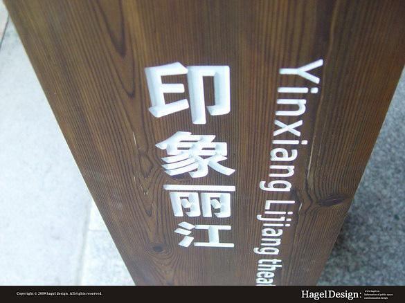 黑格(深圳)设计机构