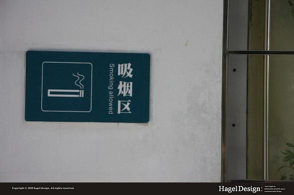 广州白云山案例图片 - 黑格(深圳)设计机构的空间