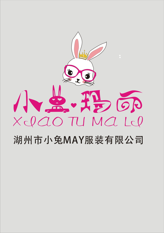设计师 童装 logo