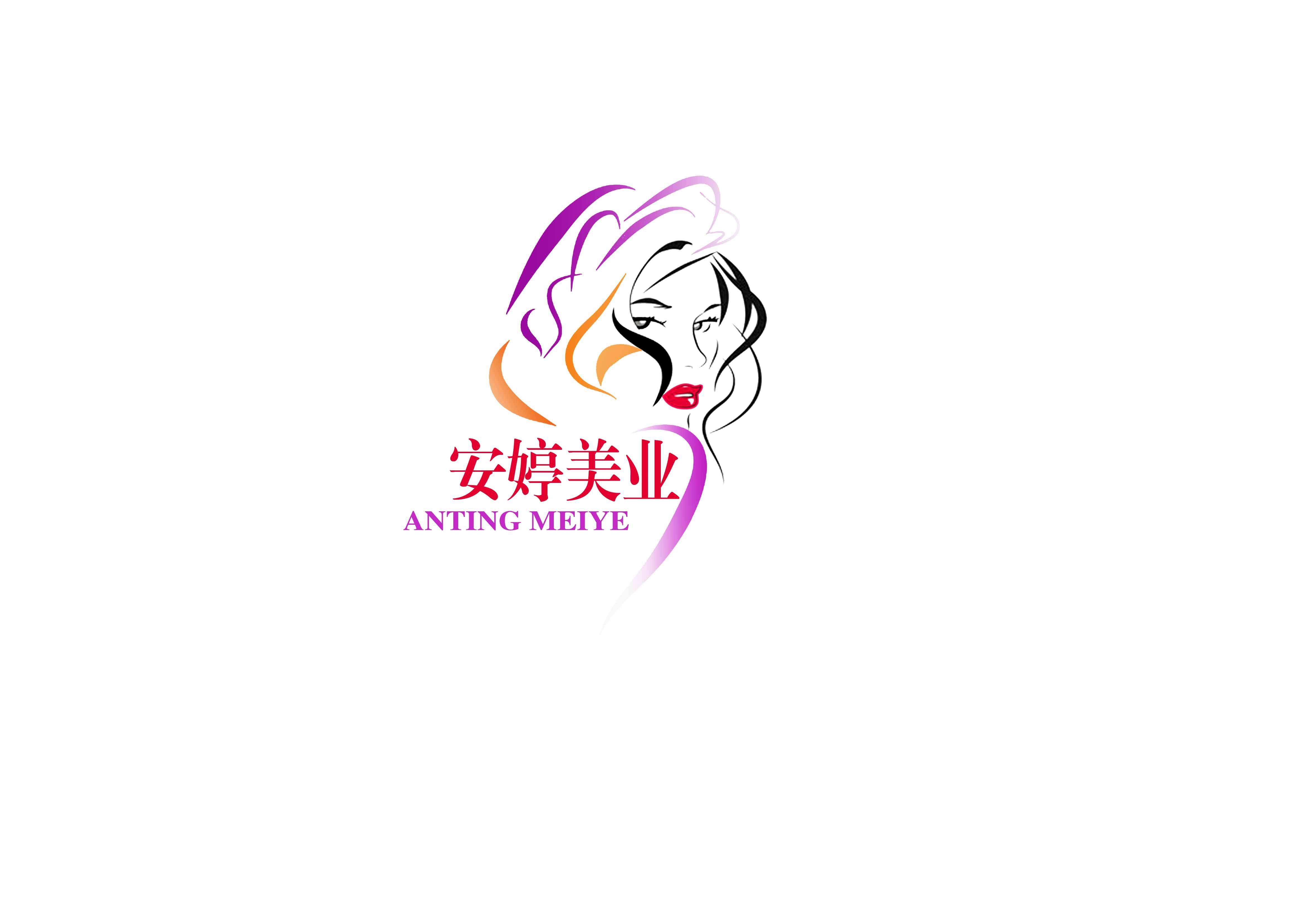 化妆品店铺标志 设计案例 高清图片