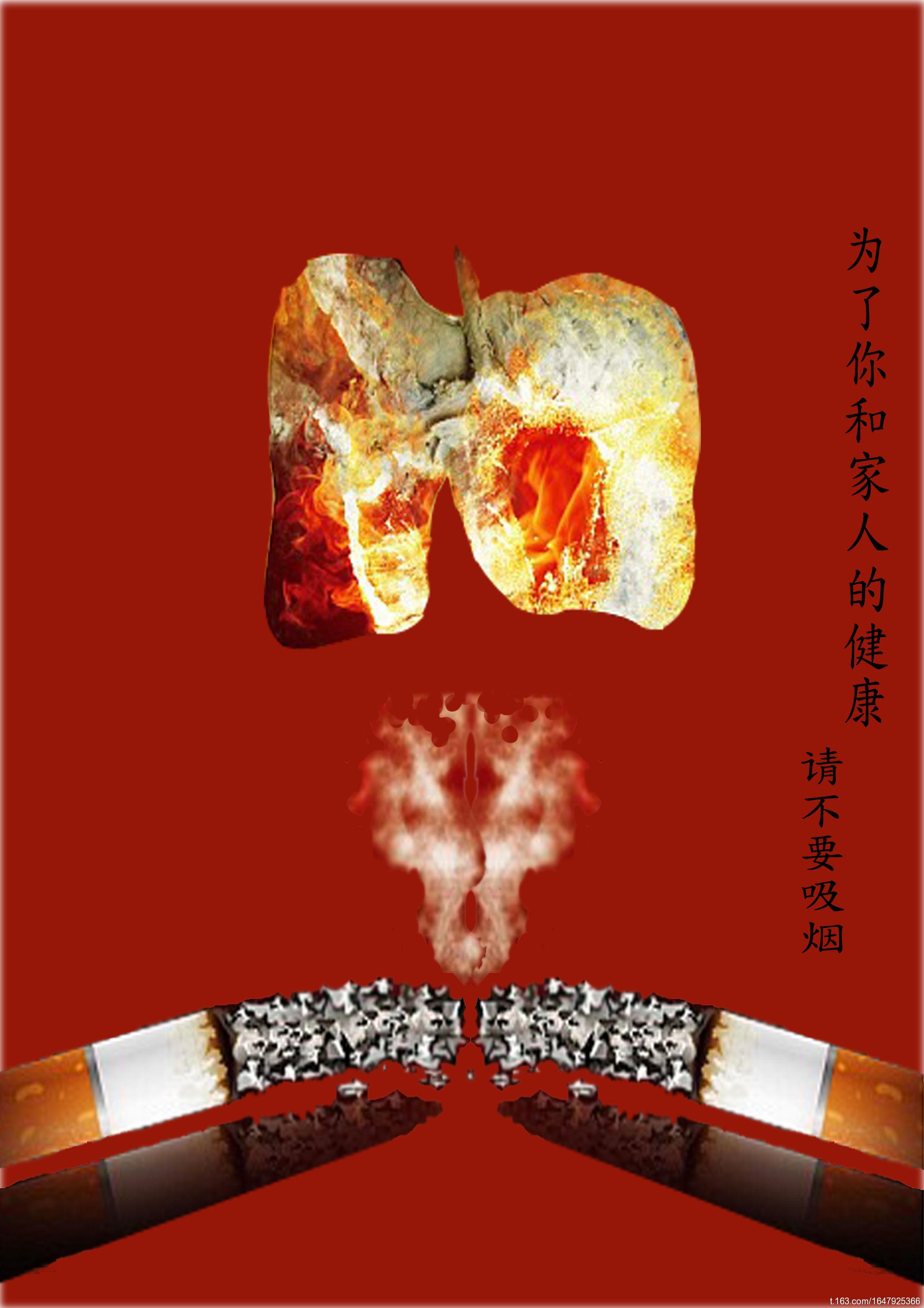案例名稱:吸煙有害健康案例關鍵詞:吸煙描述:吸煙有害健康上