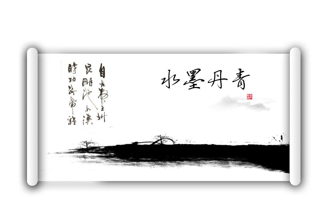 中国风卷轴 中国风古装手绘人物 中国风卷轴背景素材