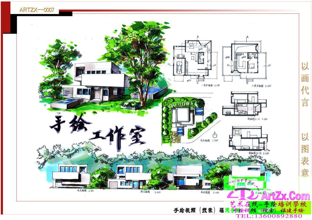 景观快题设计作品-滨水景观快题设计_景观快题设计_景观快题设计作品图片