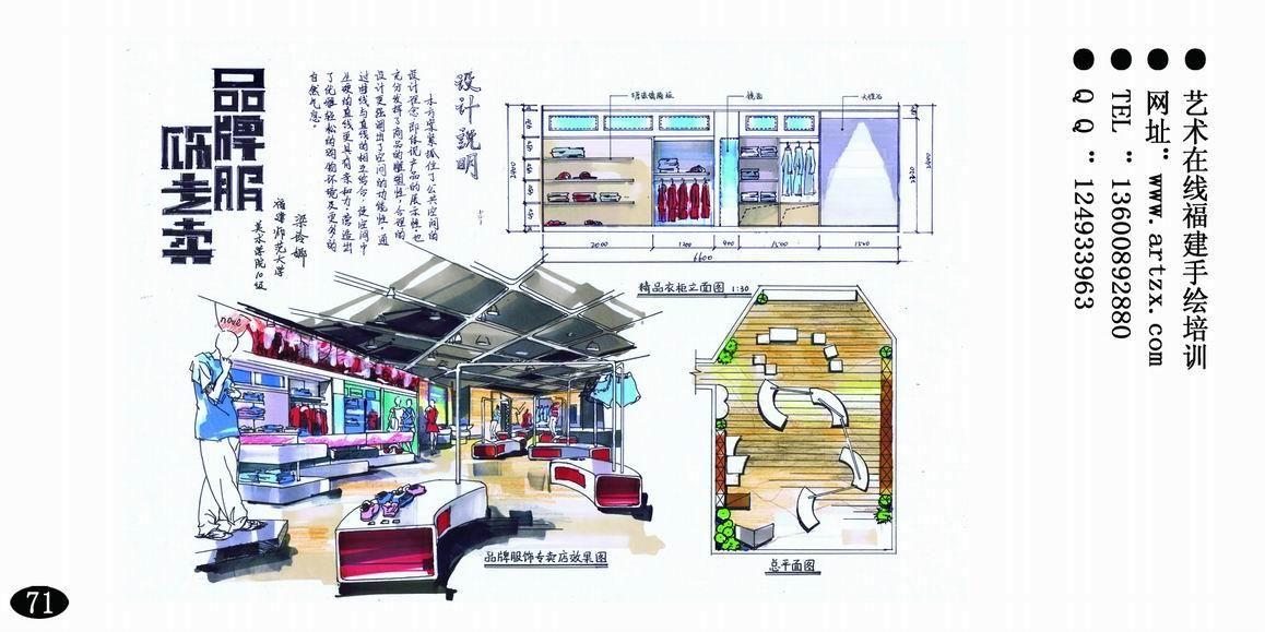 会议中心快题设计图展示图片