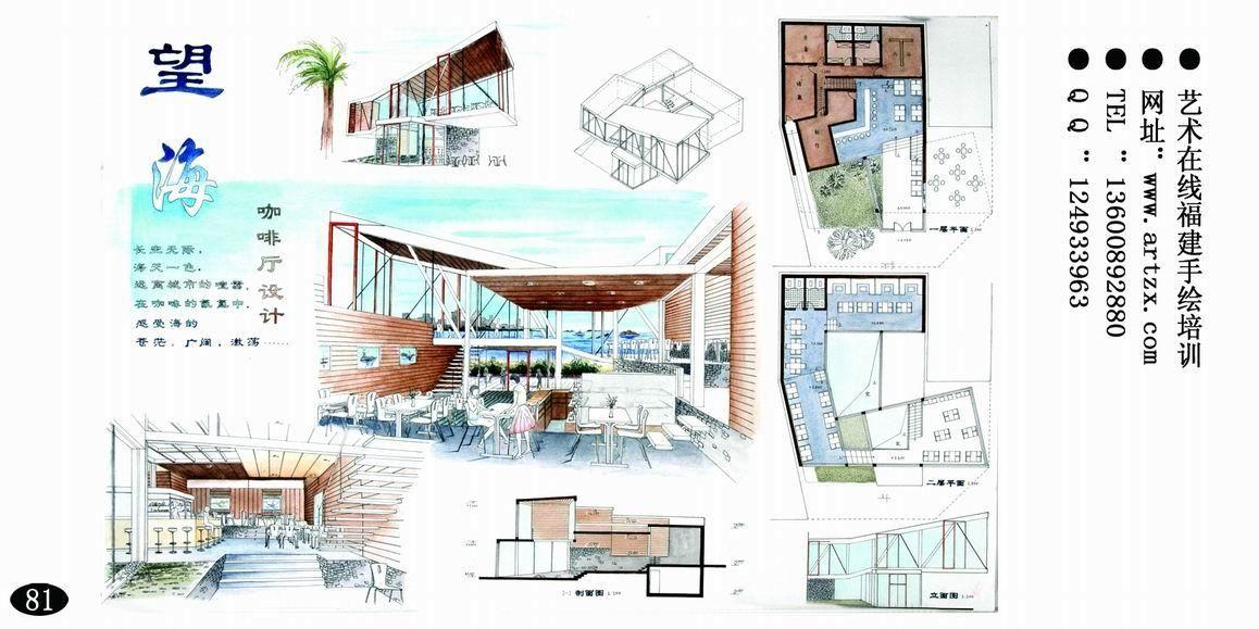 快题设计图片密室-设计师san1234567设计工作室的案例装修设计图图片