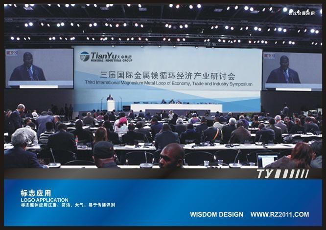 济宁智信电子商务有限公司西安印刷厂怎么样?