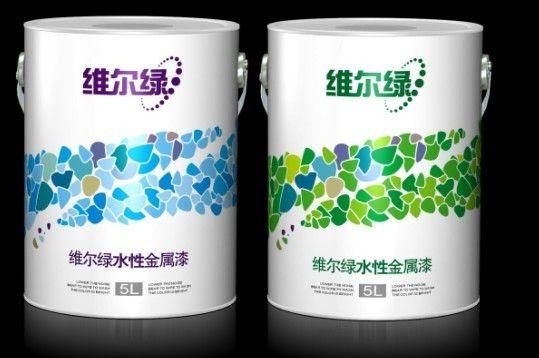 天津裕北涂料包装桶设计-油漆化工包装桶设计-设计