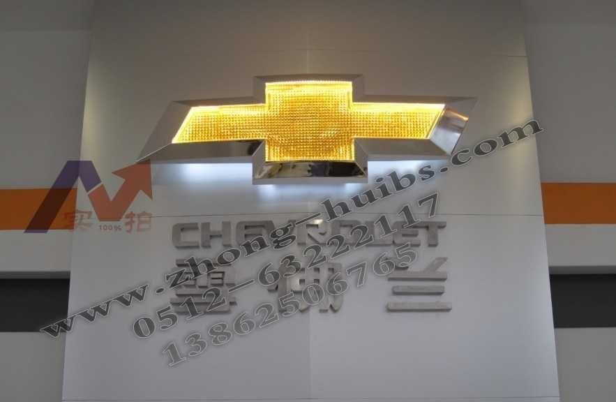 厂家制作新款雪佛兰标志 全国汽车标志制作 金属,镀膜三维高清图片
