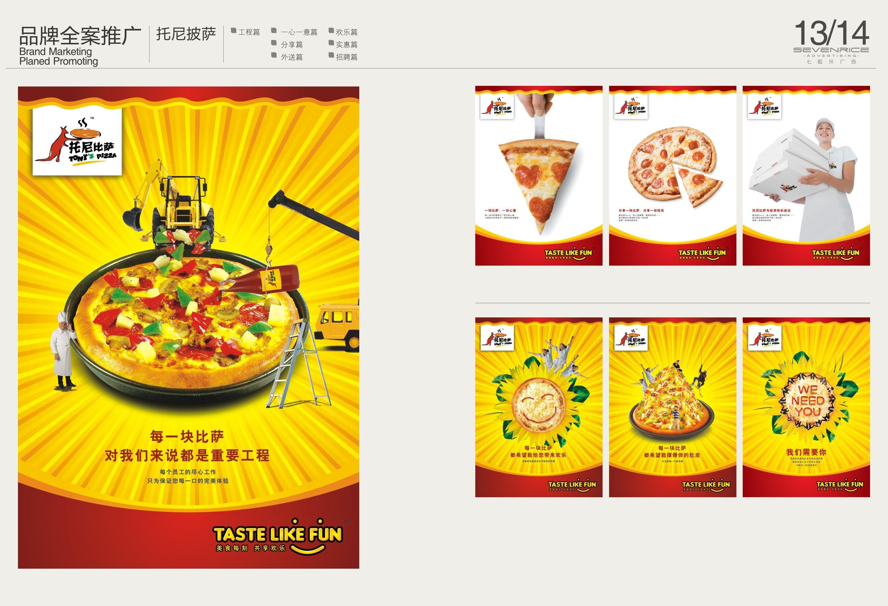 关于杭州的手绘海报