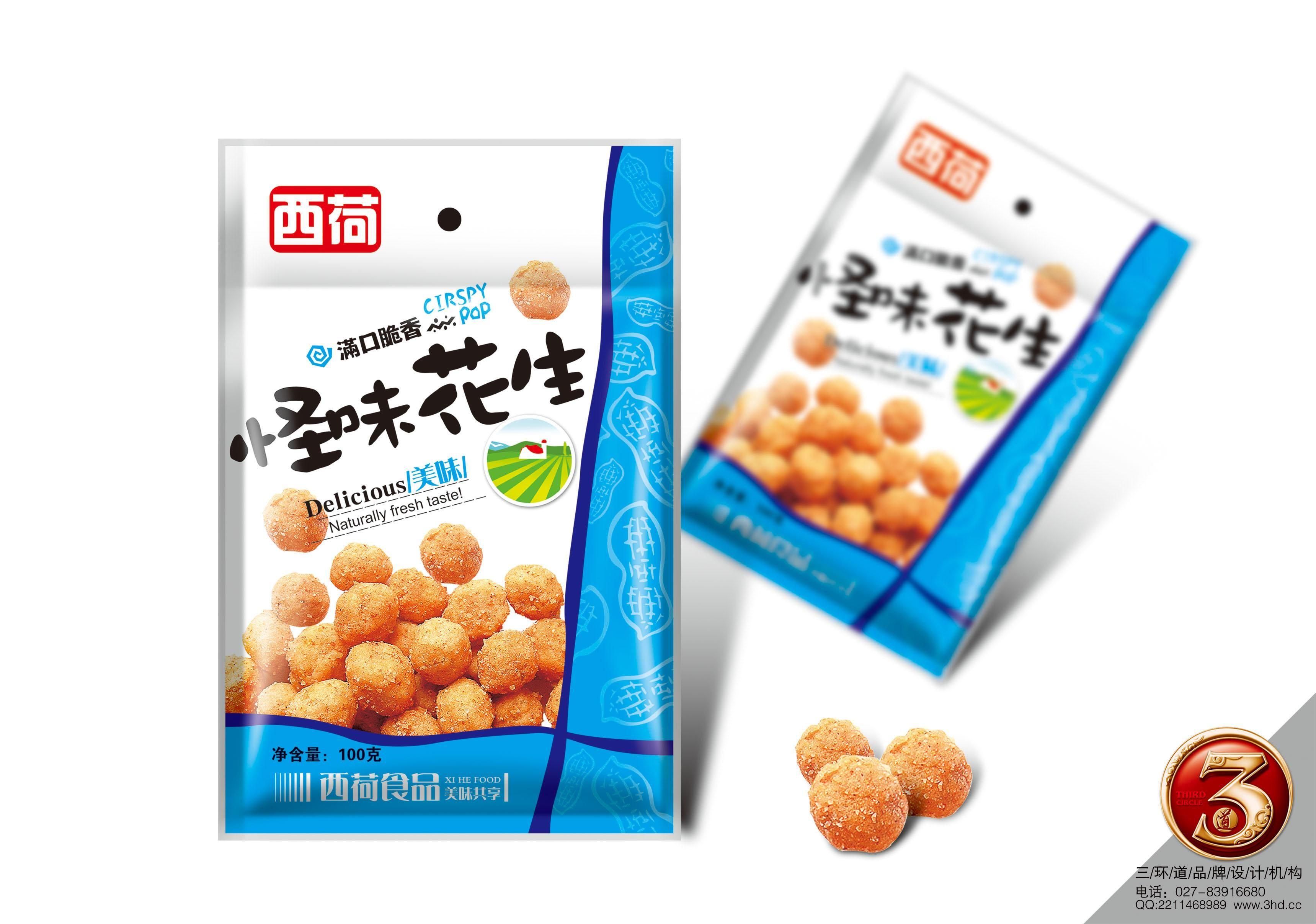 多味花生/花生/休闲食品/包装设计
