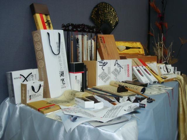 文房四宝包装系列案例图片 - 设计师峰艺设计工作室的