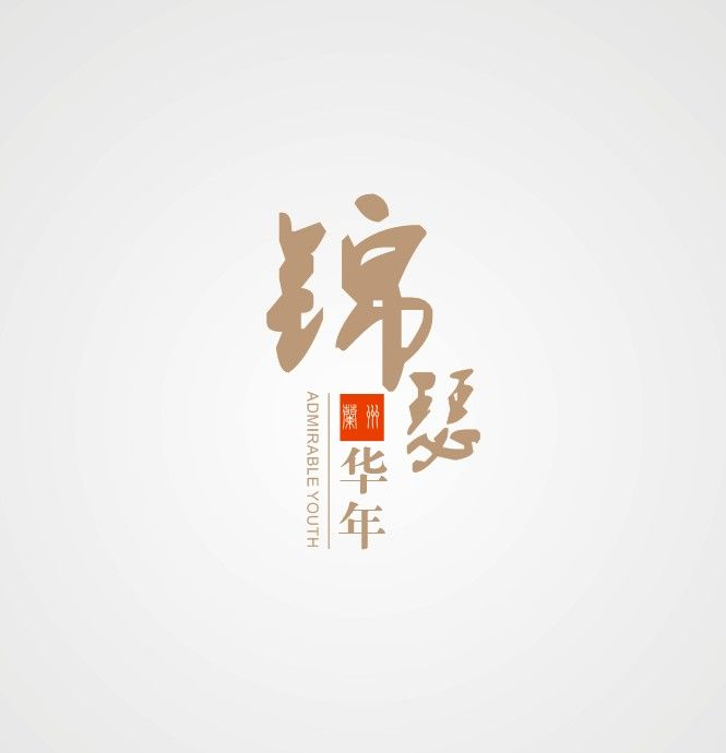 design工作室的空间 红动中国设计空间 书籍装帧设计 敦煌故事 视觉