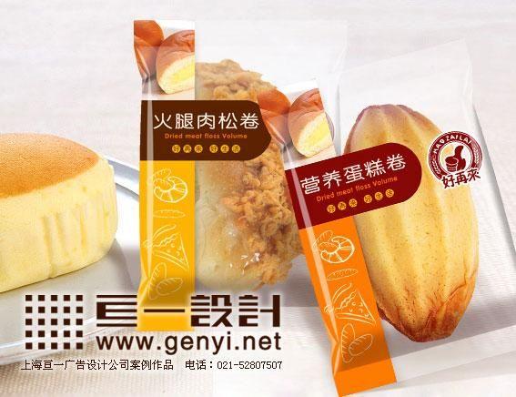 内蒙面包包装袋设计,面包包装设计公司,方便食品包装设计,上海食品包装设计公司
