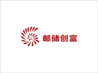 43965648_... 动中国设计空间 邮储创富 logo设计 品牌设计 vi 策略