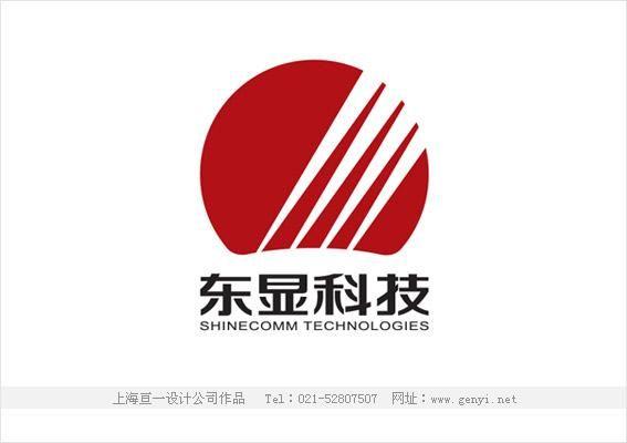 科技公司标志设计 科技公司LOGO设计 上海企业LOGO设计