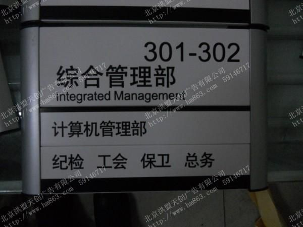 间 红动中国设计空间 企业影壁墙效果图制作 户外标识系统高清图片