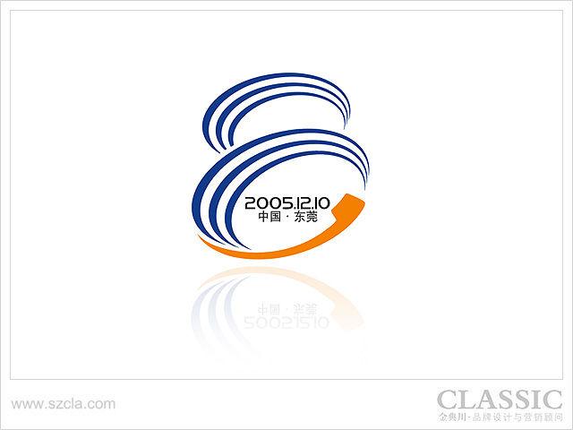 电信集团VI设计 logo设计 平面设计