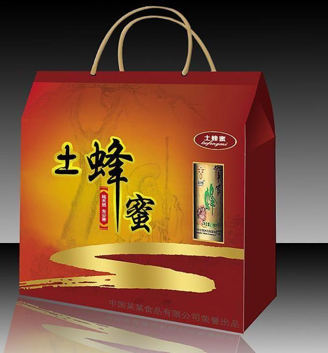 土特产包装盒包装设计