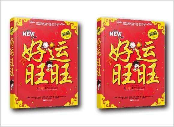 封面设计案例图片 济南印象视觉设计的空间 红动中国设计空间 图书设