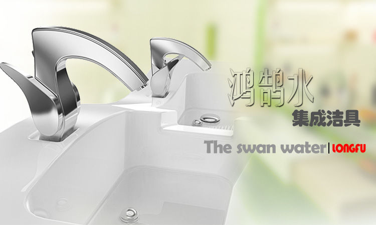 洁具创意设计工业设计鸿鹄水集成茶杯-卫浴万寿无疆专利设计图图片