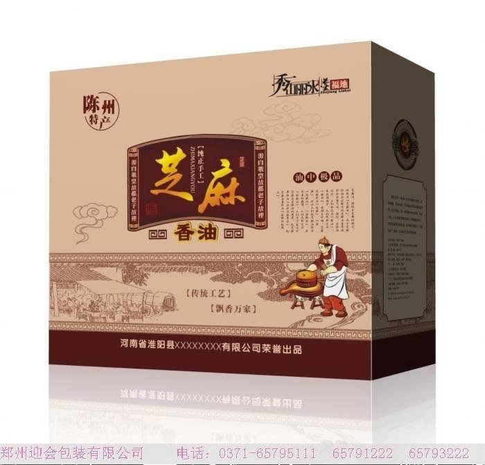 五谷杂粮包装盒包装设计,郑州五谷杂粮包装盒制作