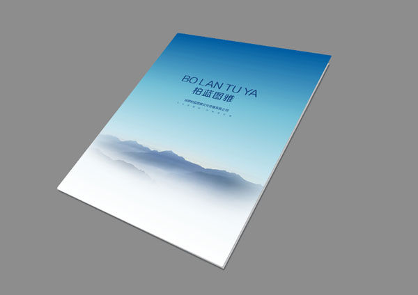 柏蓝图雅画册设计封面
