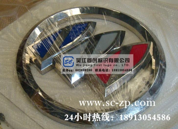别克车标制作案例图片 吴江首创标识有限公司的空间 红动中国设计空高清图片