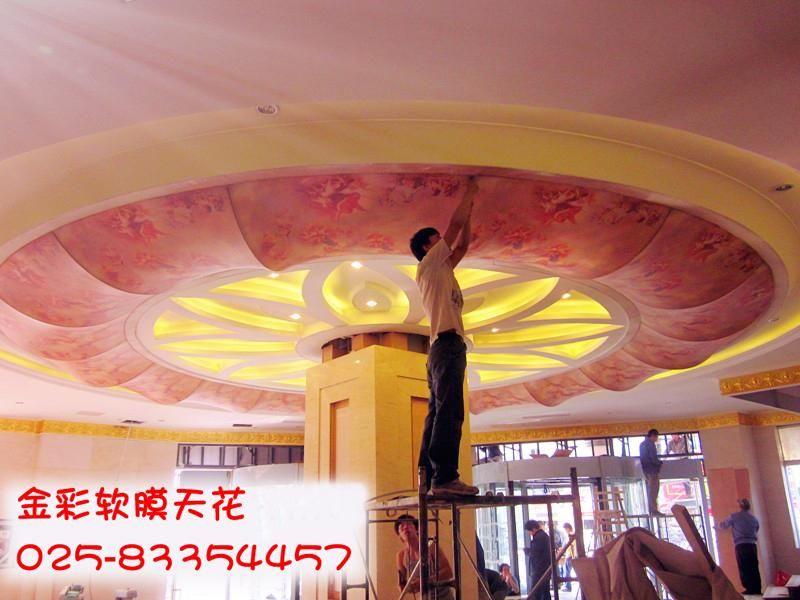大厅欧式花纹喷绘膜案例图片