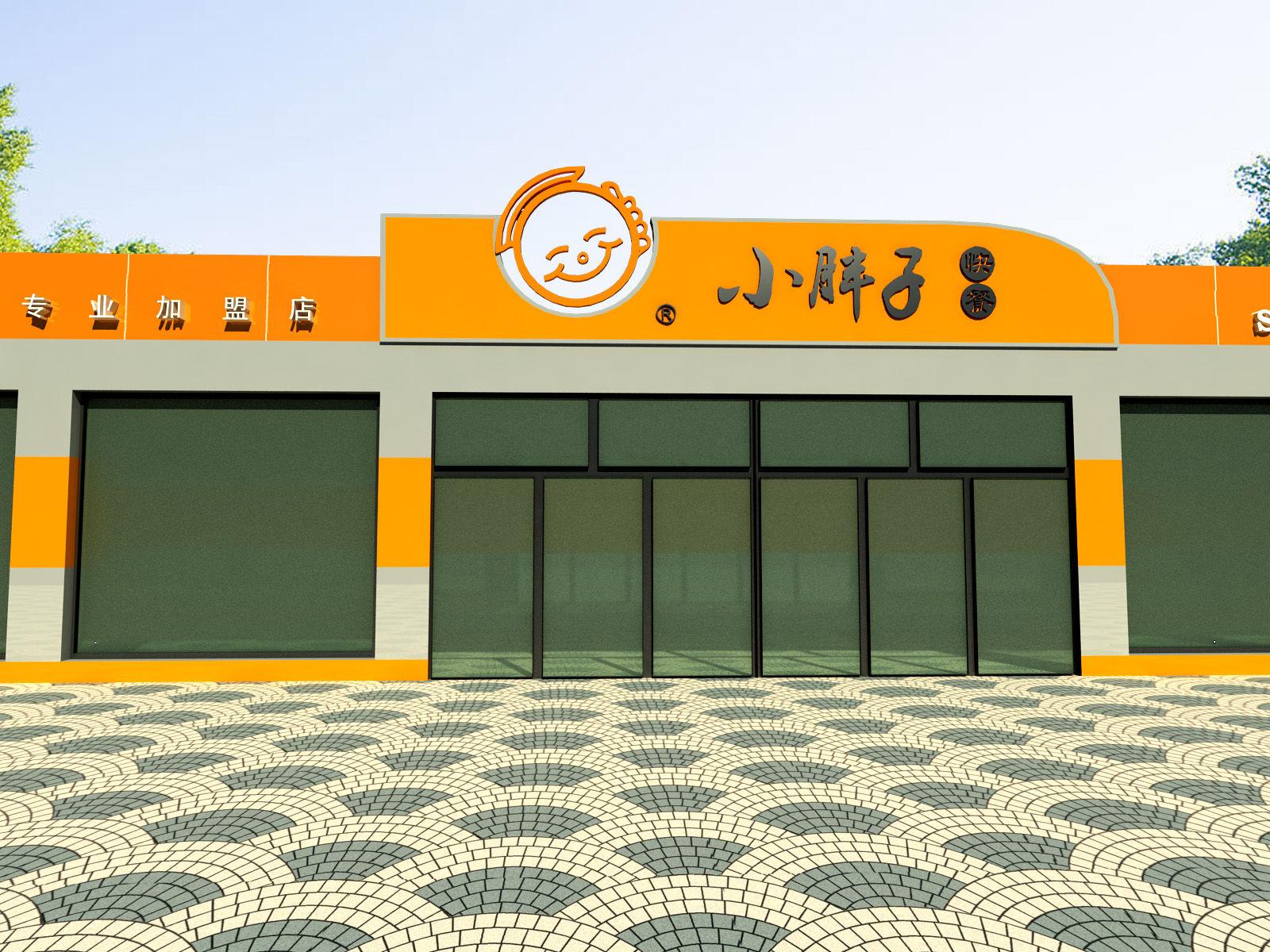 店面设计、专柜设计、展览展示设计-店面专柜展示-设计案例 - 济南大唐广告-品牌设计策划机构的空间 - 红动中国设计空间